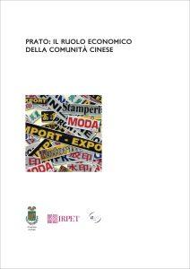 Cover PratoCina_2013.indd