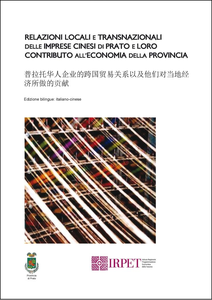 542_Volume Cina con copertina_Pagina_001