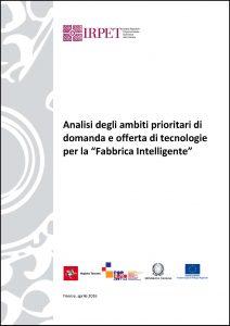 cover Fabbrica_Intelligente_Bertini FESR 04.2016