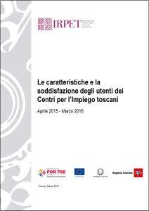 cover CPI 2017
