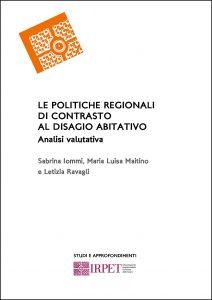 cover S&A Le politiche regionali di contrasto al disagio abitativo_IRPET_1.2018