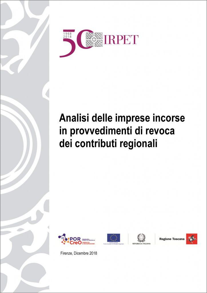 cover Rapporto revoche FESR 2018