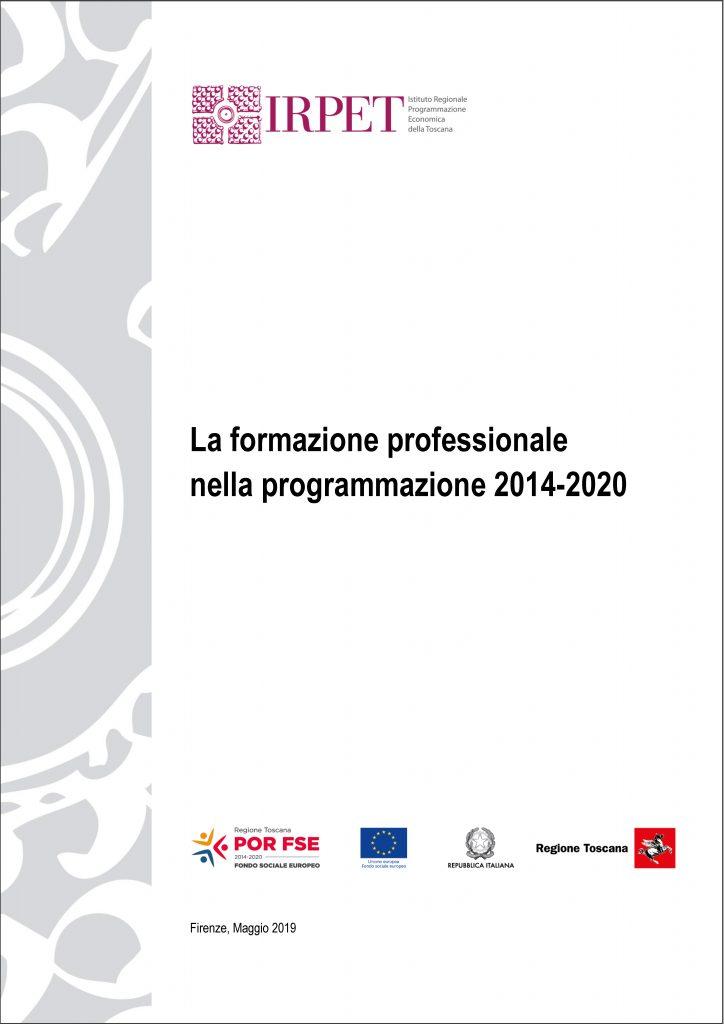 cover La formazione professionale 2014-2020