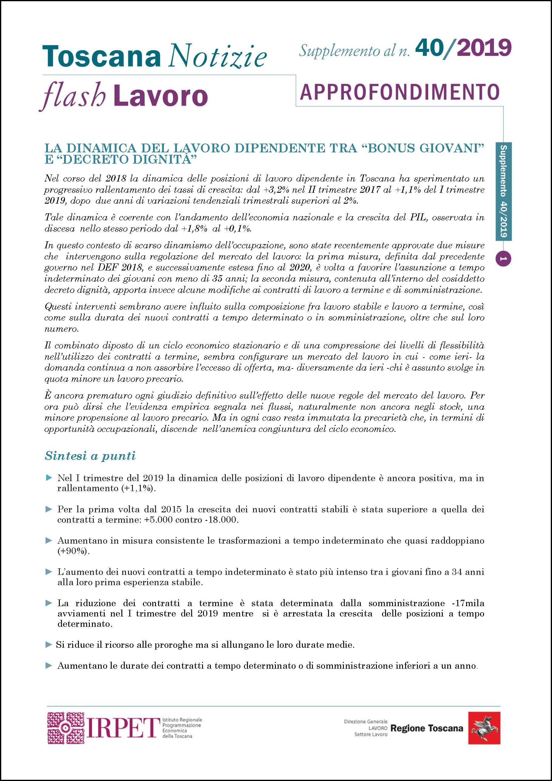 Copertina Supplemento Flash Lavoro 40_19 Approfondimento